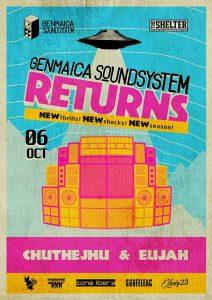Genmaica Soundsystem